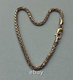 9ct Rose Gold Spiga Chain Bracelet